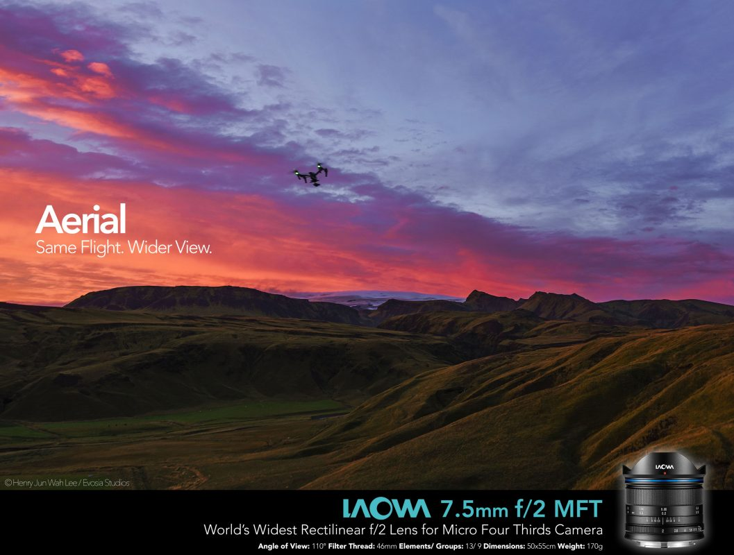 LAOWA 7 5mm f/2 MFT